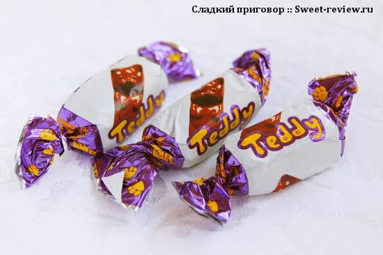 "Конфеты ""Бонриаль"" (фабрика ""Ивкон"", Беларусь)"
