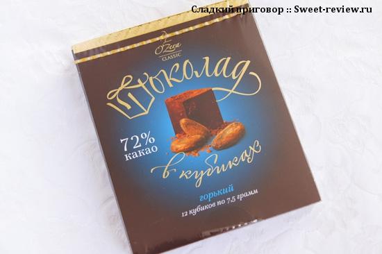 """Шоколад в кубиках O'Zera Classic 72% какао горький (""""Озерский сувенир"""", Московская область)"""