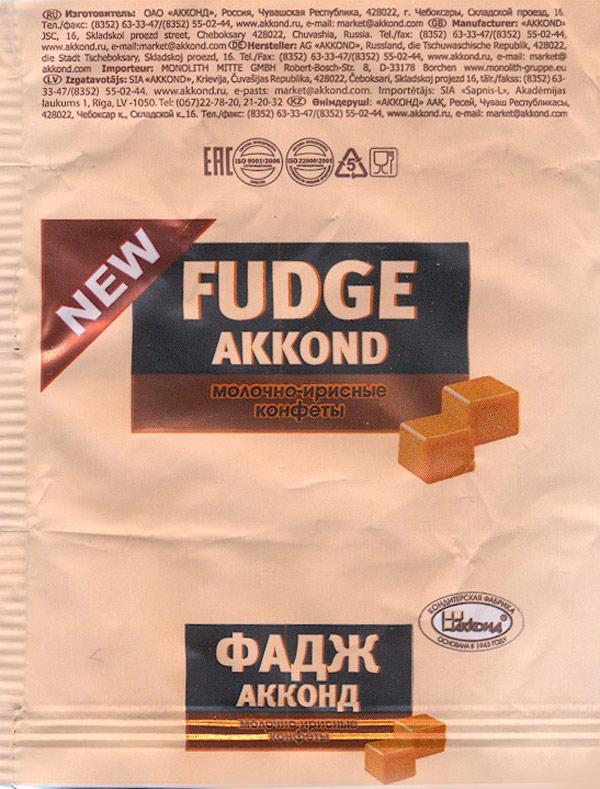 """Фантик конфеты Fudge Akkond (фабрика """"Акконд"""", Чебоксары)"""