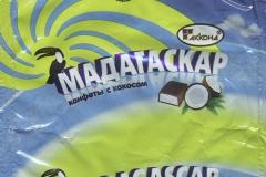 """Фантик конфеты """"Мадагаскар"""" (фабрика """"Акконд"""", Чебоксары)"""