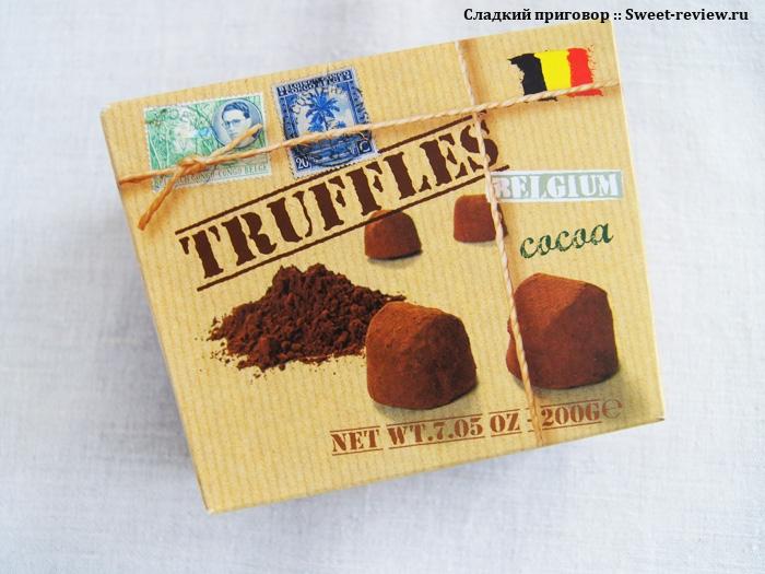 Бельгийские трюфели