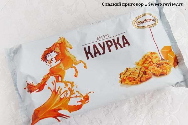 """Десерт """"Каурка"""" (фабрика """"Акконд"""", Чебоксары)"""
