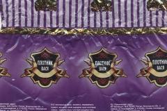 """Фантик конфеты """"Плотник Вася"""" (фабрика """"АтАг"""", Вологодская область)"""