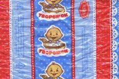 """Фантик конфеты """"Творожок"""" (фабрика """"Глобус"""", Ульяновск)"""