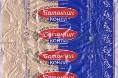 """Фантик конфеты """"Батончики Конти"""" (фабрика """"Конти-Рус"""", Курск)"""