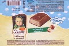 """Фантик шоколада с начинкой """"Алёнка"""" (""""Красный Октябрь"""", Москва)"""