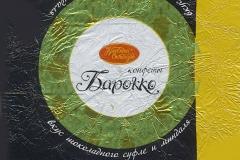 "Фантик конфеты ""Барокко"" (фабрика ""Красный Октябрь"", Москва)"