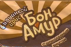 "Фантик конфеты ""Бон Амур"" (фабрика ""Ламзурь"", Саранск)"