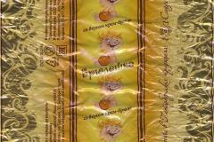 """Фантик конфеты """"Брюлешка"""" (фабрика """"Невский кондитер"""", Пензенская область)"""