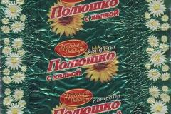 """Фантик конфеты """"Полюшко с халвой"""" (Пензенская фабрика, Пенза)"""