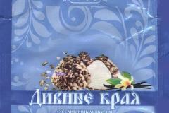 """Фантик конфеты """"Дивные края"""" (Пермская фабрика, Пермь)"""