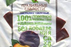 """Фантик мармелада """"Правильные сладости"""" (Пермская фабрика, Пермь)"""