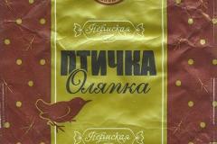 "Фантик конфеты""Птичка Оляпка"" (Пермская фабрика, Пермь)"