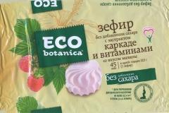"Фантик зефира EcoBotanica (фабрика ""Рот Фронт"", Москва)"