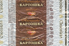 "Фантик конфеты ""Антошка-картошка"" (фабрика ""Рот Фронт"", Москва)"
