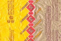 """Фантик конфеты """"Батончики Рот Фронт"""" (фабрика """"Рот Фронт"""", Москва)"""
