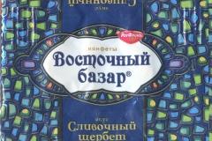 "Фантик конфеты ""Восточный базар"" (фабрика ""Рот Фронт"", Москва)"