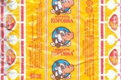"""Фантик конфеты """"Коровка"""" (фабрика """"Рот Фронт"""", Москва)"""