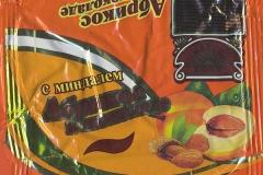 "Фантик конфеты ""Абрикос в шоколаде"" (фабрика ""Самарский кондитер"", Самара)"