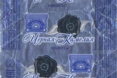 "Фантик конфеты ""Чёрная камелия"" (фабрика ""Самарский кондитер"", Самара)"
