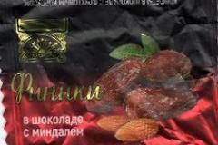 sk01C
