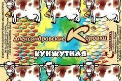 """Фантик конфеты """"Александровские коровки"""" (фабрика """"Сладовянка"""", Владимирская область)"""
