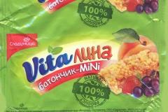 "Фантик конфеты Vitaлина (фабрика ""Сладуница"", Омск)"