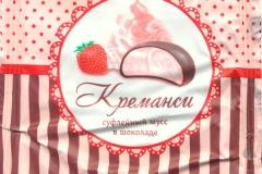 "Фантик конфеты ""Креманси"" (фабрика ""Сладуница"", Омск)"