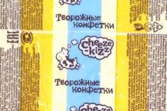 """Фантик конфеты """"Творожные конфетки Cheeze-kizz"""" (фабрика """"Сладуница"""", Омск)"""