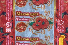 """Фантик конфеты """"Маков цвет"""" (Сормовская фабрика, Нижний Новгород)"""