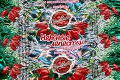 """Фантик конфеты """"Нежные лепестки"""" (Сормовская фабрика, Нижний Новгород)"""