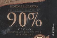 """Фантик шоколада """"Спартак 90% какао"""" (фабрика """"Спартак"""", Гомель)"""