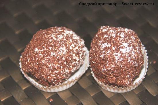 Пирожные из французской кондитерской (Гавр)
