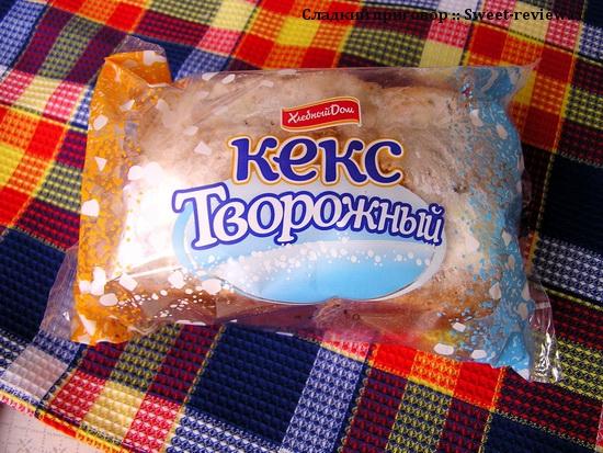 """Кекс """"Творожный Василеостровский"""" (Fazer, """"Хлебный дом"""")"""