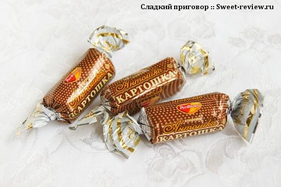 "Конфеты ""Антошка-картошка"" (""фабрика ""Рот-Фронт"", Москва)"