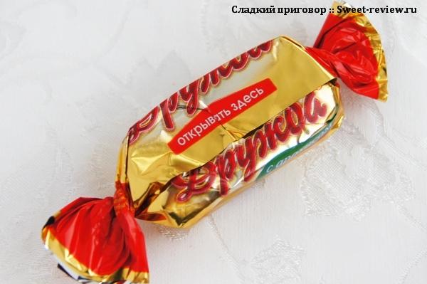 """Конфеты """"Дружба"""" (фабрика """"Рот Фронт"""", Москва)"""