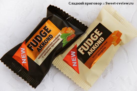 """Конфеты """"Fudge"""" (фабрика """"Акконд"""", Чебоксары)"""