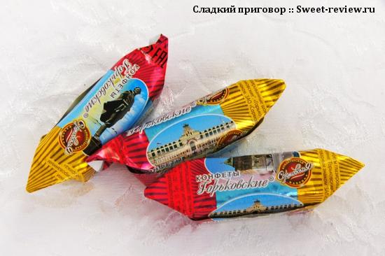 """Конфеты """"Горьковские"""" (Сормовская фабрика, Нижний Новгород)"""