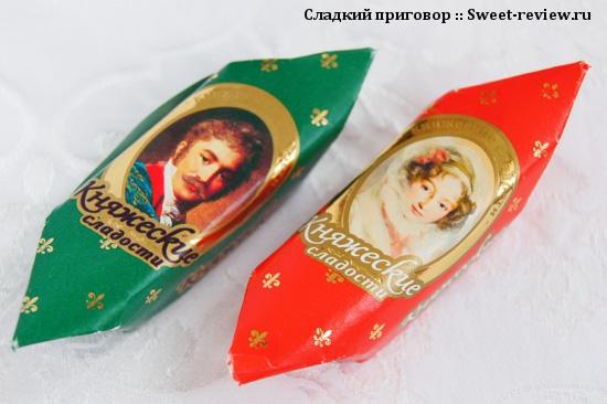 """Конфеты """"Княжеские сладости"""" (фабрика """"Конти"""", Курск)"""
