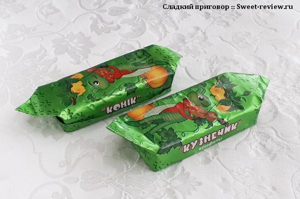 """Конфеты """"Кузнечик"""" (фабрика """"Коммунарка"""", Минск)"""