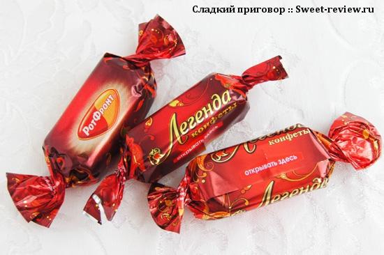 """Конфеты """"Легенда"""" (фабрика """"Рот Фронт"""", Москва)"""