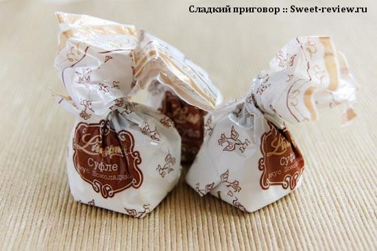 "Конфеты ""Lirissimo"" (фабрика ""Ламзурь"", Саранск)"