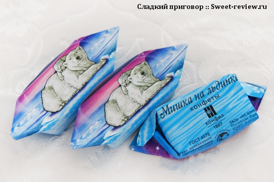 """Конфеты """"Мишка на льдинке"""" (фабрика """"Конфил"""", Волгоград)"""