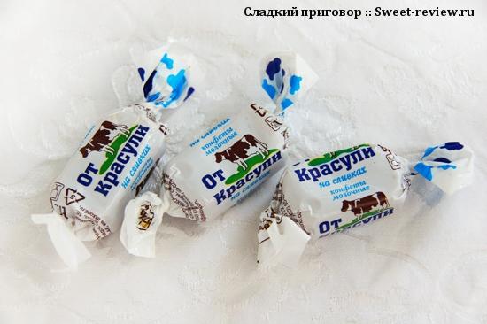"Конфеты ""От Красули на сливках"" (фабрика ""Акконд"", Чебоксары)"