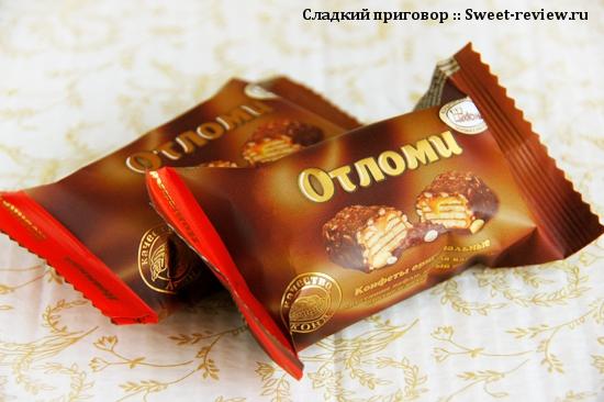 """Конфеты """"Отломи"""" (фабрика """"Акконд"""", Чебоксары)"""