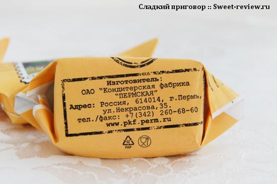 """Конфеты """"Пейзажи Перми"""" (Пермская фабрика, Пермь)"""