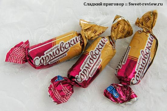 """Конфеты """"Сормовские батончики"""" (Сормовская фабрика, Нижний Новгород)"""