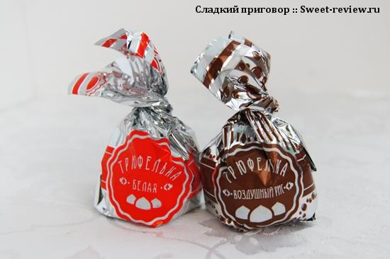 """Конфеты """"Трюфелька белая"""" (Пермская фабрика, Пермь)"""