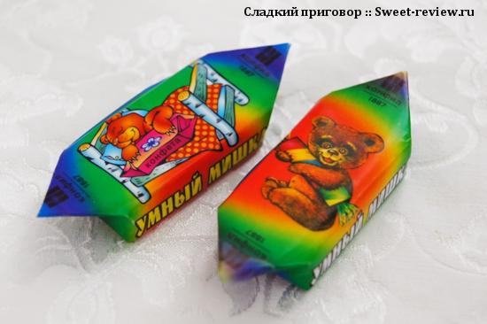"""Конфеты """"Умный мишка"""" (фабрика """"Конфил"""", Волгоград)"""