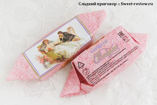"Конфеты ""Визит"" (концерн ""Бабаевский"", Москва)"